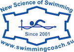 Международный информационно-образовательный портал русскоговорящих тренеров по плаванию